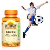 《Sundown日落恩賜》高單位鈣600mg PLUS D3錠(120錠/瓶)