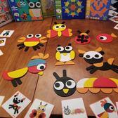 七巧板智力拼圖兒童男孩女童蒙3-6周歲4-7氏早教具積木質益智玩具【全館89折低價促銷】
