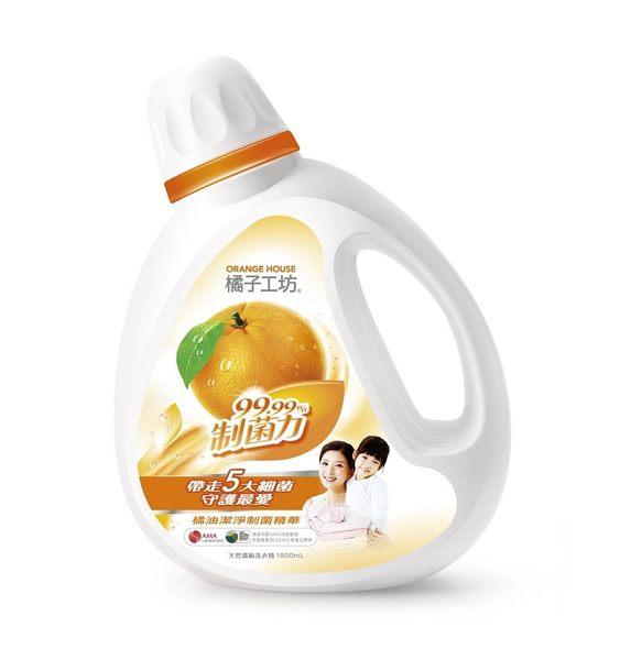 橘子工坊洗衣精罐裝 制菌力1800MLx6入/箱