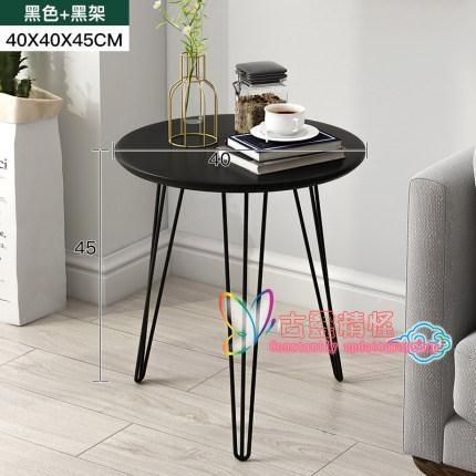 小圓桌 北歐大理石紋茶几客廳簡約現代小圓桌戶型邊几角几輕奢床頭櫃桌子T 3色