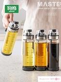 油壺 物鳴玻璃油壺自動開合不掛油防漏裝油瓶家用廚房醬油醋調料瓶油罐 潮流