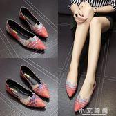 單鞋 韓版春尖頭平底鞋女單鞋平跟淺口四季鞋簡約拼色女鞋 小艾時尚