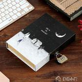 復古密碼本帶鎖日記本彩頁記事本文具學生禮品筆記本創意本子「多色小屋」
