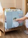 嬰兒床掛袋嬰兒床掛袋床邊收納袋多功能尿布置物架超大號床頭掛包布整潔備孕 小山好物