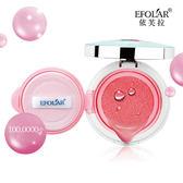 EFOLAR 依芙拉 奶油水潤氣墊腮紅 E3105【櫻桃飾品】【21386】
