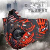 多彩系列自行車騎行口罩 防塵防霧霾面罩 防風保暖口罩 戶外運動跑步防護口罩