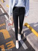 牛仔褲 高腰牛仔褲女九分褲夏季顯瘦緊身小腳黑色學生長褲子 辛瑞拉