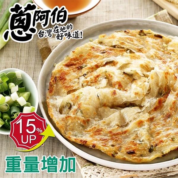 蔥阿伯.宜蘭拔絲蔥抓餅-豬油10入/包 (共兩包)﹍愛食網