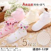 女童花邊襪子兒童蕾絲公主短襪純棉春秋夏季薄款寶寶1-3-5-7-9歲