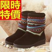雪靴-冬季時尚真皮針織中筒女靴子2色64r16[巴黎精品]