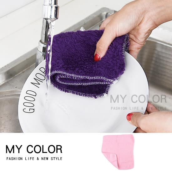 洗碗布 洗碗巾 擦手巾 毛巾 抹布 洗車 廚房 纖維抹布 吸水 批發 贈品 不沾油抹布 【G045】MY COLOR