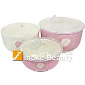 【好康】benefit 粉嫩甜心可微波陶瓷碗三件組《jmake Beauty 就愛水》