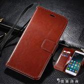 Asus ZenFone 4 Pro保護套華碩ZS551KL手機殼Z01GD翻蓋皮套 薔薇時尚