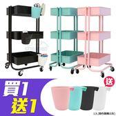 【居家cheaper】北歐風極簡籃網推車(贈品顏色隨機X1)/床邊桌/便利桌/摺疊桌/懶人桌/邊桌(IKEA)