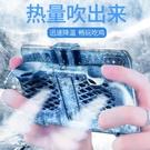 手機散熱器發燙降溫蘋果主播同款水冷液冷x制冷吃雞神器游戲手柄安卓支架小風扇冷卻11 享家