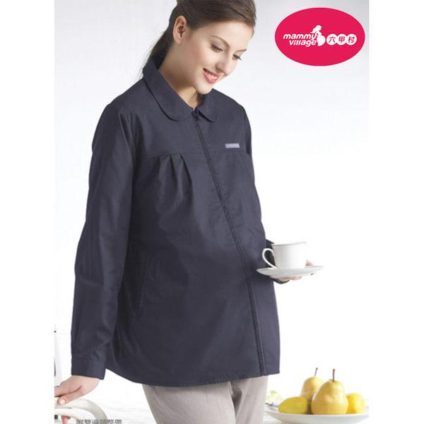 六甲村 健康防護衣 (娃娃長袖外套) (適M-L) 共2色