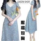 EASON SHOP(GQ0338)韓版...