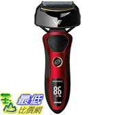 [106東京直購] IZUMI 泉精器製作所 VIDAN IZF-V86 R 紅色 100-240V 4枚刃 電動 刮鬍刀