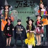 萬圣節兒童服裝女童寶寶cosplay女巫婆表演女孩衣服公主裙演出服  可然精品鞋櫃
