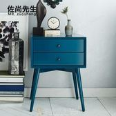 床頭櫃 收納櫃 北歐床頭櫃實木簡約現代臥室迷你小櫃子儲物櫃松木收納邊櫃ins風 維多