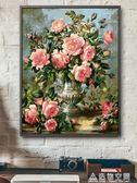 迷朗數字油彩畫diy油畫花卉風景客廳餐廳植物數碼填色手繪裝飾畫 NMS造物空間