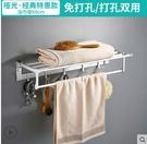 浴室置物毛巾架衛生間