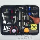 修錶工具套裝鐘錶拆卸工具拆錶開錶手錶維修 3C優購