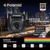 【真黃金眼】 Polaroid 寶麗萊 2.4吋GPS高畫質行車紀錄器 S231GS