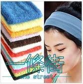 寬頭套頭箍發圈頭飾運動瑜伽發帶運動發套韓國發箍松緊毛線頭巾女【一條街】