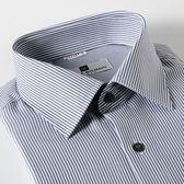 PIERRE BALMAIN 長袖細條紋襯衫F1-黑白