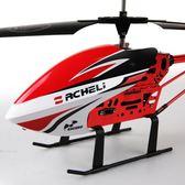 玩具耐摔充電兒童遙控飛機大男孩搖控直升機防撞航模  享購