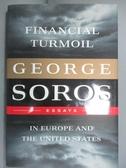 【書寶二手書T4/歷史_JJF】Financial Turmoil in Europe and the United S