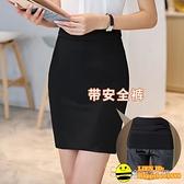 黑色職業西裝裙女2020夏季工裝裙半身一步短裙新款顯瘦包臀裙子39【happybee】