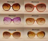 * 現貨 * 抗UV400 漸層色鏡片 太陽眼鏡 無包裝盒