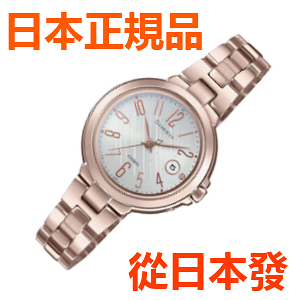 免運費 日本正規貨 CASIO SHEEN Radio Controlled Model 太陽能無線電鐘 女士手錶 SHW-5100CG-7AJF