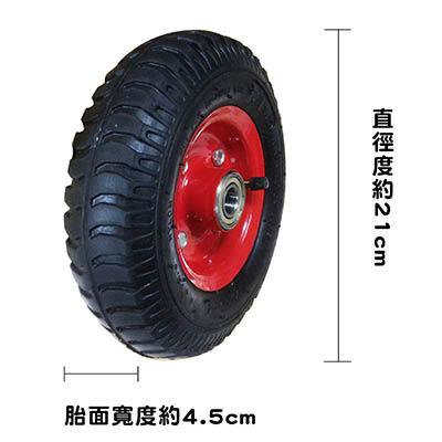 2x3 8吋輪 手推車輪子配件