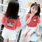 童裝女童短袖T恤中大童夏裝2020新款純棉上衣寶寶夏款洋氣打底衫 小城驛站