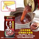 (即期商品-效期2020/11) 日本伊藤園 北海道紅豆濃湯 /罐