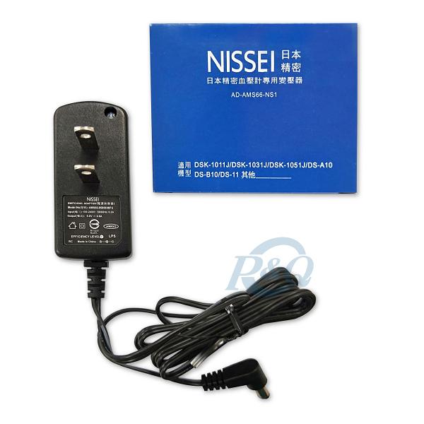 NISSEI日本精密 血壓計專用變壓器 電源供應器 專品藥局【2011676】