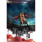 [哈GAME族]滿399免運費 可刷卡 PC GAME 大宇 軒轅劍三外傳 天之痕 繁體中文版 電視劇版 支援Win7