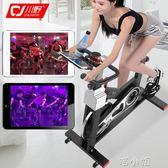 智慧遊戲家用健身車靜音動感單車室內運動自行車健身器材 igo 喵小姐