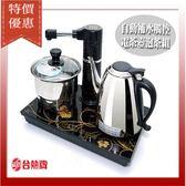 【尋寶趣】台熱牌 自動補水觸控電茶壺泡茶組 光觸控數位面板 自動補水 不鏽鋼  T-6369