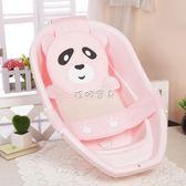 洗澡網兜 通用寶寶護脊網兜新生兒防滑澡盆浴床可坐躺托神器浴網嬰兒洗澡網 珍妮寶貝