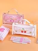 筆袋 少女心筆袋日系大容量透明小學生網紅可愛簡約ins潮文具鉛筆盒 歐歐