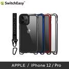 【實體店面】SwitchEasy Odyssey 掛繩 iPhone 12 mini / 12 / 12 Pro / 12 Pro Max 軍規金屬手機殼