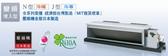 《日立 HITACHI》埋入式冷暖 頂級(N) 系列 R410A變頻1對1 RAD-40NK/RAC40NK (含基本安裝)