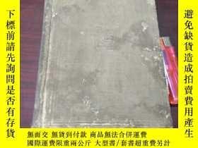 二手書博民逛書店原版英文舊書:無機化學罕見素(32開精裝)(1926年)(the
