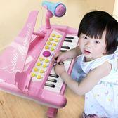 兒童初學者鋼琴電子琴玩具tz1616【歐爸生活館】