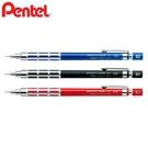 又敗家日本Pentel製圖鉛筆GRAPH 1000 CS低重心0.5mm自動鉛筆PG1005專業製圖筆飛龍繪圖鉛筆繪圖筆