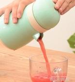 橙汁手動榨汁機簡易迷你原汁石榴果汁檸檬家用小型榨汁杯手動西瓜QM 依凡卡時尚